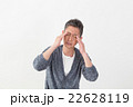 男性 痛み 病気の写真 22628119