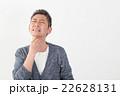 体調不良の男性 22628131
