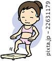 ダイエット 減量 体重のイラスト 22631179