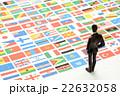 グローバルビジネスイメージ 22632058