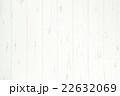 白木 バックグラウンド テクスチャの写真 22632069