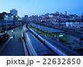 夕暮れ時のウラジオストク駅プラットホーム 22632850