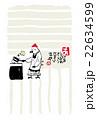 酉年年賀状 年賀状テンプレート 酉のイラスト 22634599