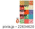 酉年年賀状 年賀状テンプレート 酉のイラスト 22634620
