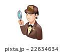 探偵 男性 虫眼鏡のイラスト 22634634