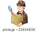 探偵 男性 虫眼鏡のイラスト 22634636