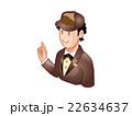 説明する探偵 22634637