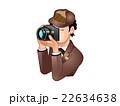 証拠写真を撮る探偵 22634638