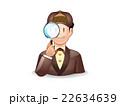 探偵 男性 虫眼鏡のイラスト 22634639
