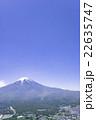 富士山 山 快晴の写真 22635747