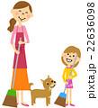 掃き掃除する親子 22636098