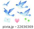 羽ばたく青い鳥 アイテムセット 22636369