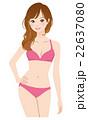 美容 女性 ダイエット くびれ 22637080