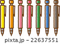 文房具イラスト素材セット【シャープペンシル】 22637551