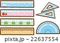 文房具イラスト素材セット【定規】 22637554