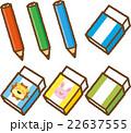 文房具イラスト素材セット【鉛筆,消しゴム】 22637555