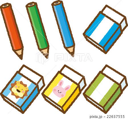 文房具イラスト素材セット鉛筆消しゴムのイラスト素材 22637555