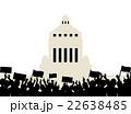 抗議 国会 22638485