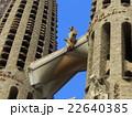 サグラダ・ファミリア教会 Sculpture of Sagrada Familia 22640385