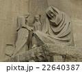サグラダ・ファミリア教会 Sculpture of Sagrada Familia 22640387