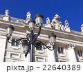 マドリード王宮  Madrid Royal Palace 22640389