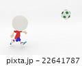 サッカー少年 22641787