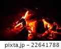 たき火 22641788