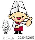 シェフ 料理人 料理師のイラスト 22643205