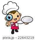 シェフ 料理人 料理師のイラスト 22643219