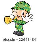 Loudspeakers to Inform Soldier 22643484