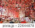 つるし雛 ひな祭り つるし飾りの写真 22644878