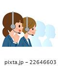 女性 コールセンター オペレーターのイラスト 22646603