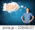 ブログ 思索 人の写真 22648157