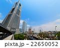 日本丸メモリアルパークとランドマークタワー 22650052