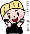 世界の子供 外国人 お顔 男の子 22650366
