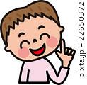 世界の子供 外国人 お顔 男の子 22650372