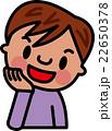 世界の子供 外国人 お顔 男の子 22650378