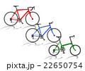 サイクルセット シルエット カラー×3 22650754