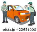 駐車違反の取締り 22651008