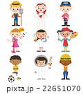 夢の職業 22651070
