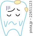 歯くん-困る 22651123