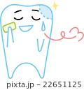歯くん-治療する 22651125