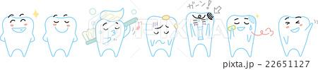 歯くん-ポーズ集 22651127