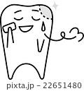 歯くん-治療する 22651480