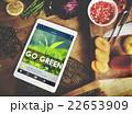 農耕 生態 エコロジーの写真 22653909