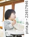 1歳2ヶ月 22657946