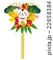 招き猫の熊手 22658384