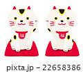 招き猫 左利き右利き 22658386