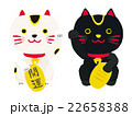 招き猫 縁起物 猫のイラスト 22658388