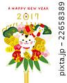 年賀状 酉年 招き猫の熊手 22658389